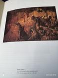 Книга по живописи Украины с дарственной надписью нар.худ Украины В Ковтуна, фото №4