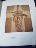 Книга по живописи Украины с дарственной надписью нар.худ Украины В Ковтуна, фото №6