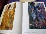 Альбом работ молодых художников Украины с дарственной надписью, фото №5
