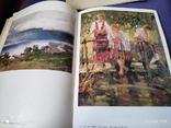 Альбом работ молодых художников Украины с дарственной надписью, фото №6