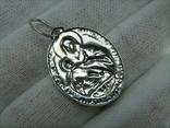 Серебряный Кулон Образок Богородица Козельщанская Иисус Христос Серебро 925 проба 764 фото 2