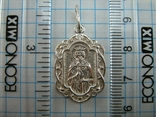 Новый Серебряный Кулон Ладанка Святой Владимир Серебро 925 проба 815, фото №4