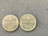 1/2 копейки 1897 1898 год, фото №2