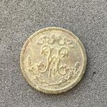 1/2 копейки 1909, фото №3
