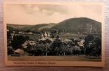Церковь (монастырь) Румыния, фото №2