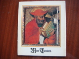 Набор открыток Чехия.Мастер Теодорих.12 шт., фото №2