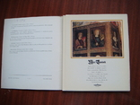 Набор открыток Чехия.Мастер Теодорих.12 шт., фото №3