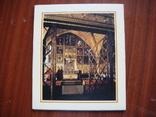 Набор открыток Чехия.Мастер Теодорих.12 шт., фото №4