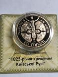 """100 гривень 2013 року, """"1025 років Хрещення Київської Русі"""", proof, сертифікат, фото №4"""