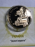 """100 гривень 2004 року, """"Золоті Ворота"""", proof, сертифікат, фото №3"""