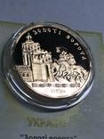 """100 гривень 2004 року, """"Золоті Ворота"""", proof, сертифікат, фото №4"""