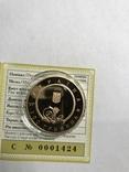 """100 гривень 2003 року, """"Пектораль"""", proof, сертифікат, фото №5"""