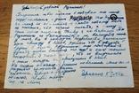 Открытка Мальчик писающий в ручей Дети Германия 1946 год Trink nie Wasser, фото №3