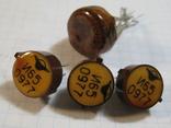 Радиодетали, разное №8, фото №2