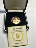 """50 гривен 2000 г """"Хрещення Русі"""" 1\2 унции чистого золота, фото №2"""