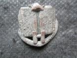 Знак торгового уч. заведения., фото №2