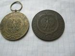 Медали Польши ( 2 шт. ), фото №2