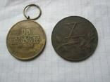 Медали Польши ( 2 шт. ), фото №3