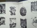 """""""Моя библиотека"""" Каталог личной библиотеки. Чистая., фото №6"""
