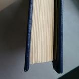 """""""Моя библиотека"""" Каталог личной библиотеки. Чистая., фото №10"""