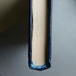 """""""Моя библиотека"""" Каталог личной библиотеки. Чистая., фото №11"""