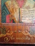 Резная икона, фото №4