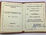 Орден Возрождения Польшы V класса, фото №5