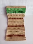 Резистори 2,2 кОм (60 шт.), фото №5