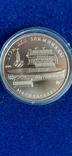 100 рублей СССР 1978 г. Олимпиада 1980., фото №4