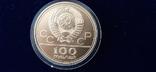 100 рублей СССР 1978 г. Олимпиада 1980., фото №7