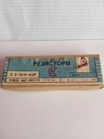 Резистори 4,7 кОм, фото №2