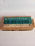 Резистори 2.55 кОм, фото №2