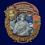 Пограничные войска.Забайкальский погран.отряд.., фото №3