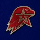 Пограничные войска.Забайкальский погран.отряд.., фото №4
