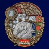 Пограничные войска.Забайкальский погран.отряд.., фото №5
