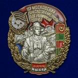 Пограничные войска.Забайкальский погран.отряд.., фото №10