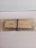 Резистори 51 к, фото №2