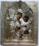Ікона Іверська Богородиця, латунь, позолота, 13,6х11,4 см, фото №3