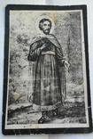 Старинные фото: Святой Варвары и Святого Кондратия., фото №3
