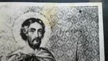 Старинные фото: Святой Варвары и Святого Кондратия., фото №11