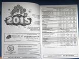 Каталог Монеты Украины. Монько Л.И. Январь 2014, фото №3