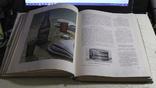 Книга о вкусной и здоровой пище. 1955 г., фото №8
