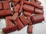 Конденсаторы красные 131,7 г, фото №8
