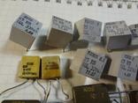Радиодетали, разное №19, фото №3