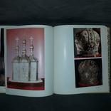 Києво-Печерський історико-культурний заповідник 1974, фото №7