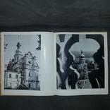 Києво-Печерський історико-культурний заповідник 1974, фото №11