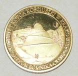 Медаль настольная. курган тадеуша Костюшко. Польша, фото №2