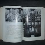Средневековое искусство Русь Грузия 1978, фото №12