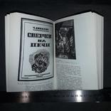 Московская книжная ксилография 1920-30-х годов 1982, фото №7