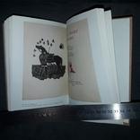 Московская книжная ксилография 1920-30-х годов 1982, фото №10